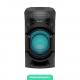 سیستم صوتی سونی MHC-V21D