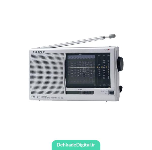 رادیوی ICF-SW11