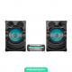 سیستم صوتی X70D