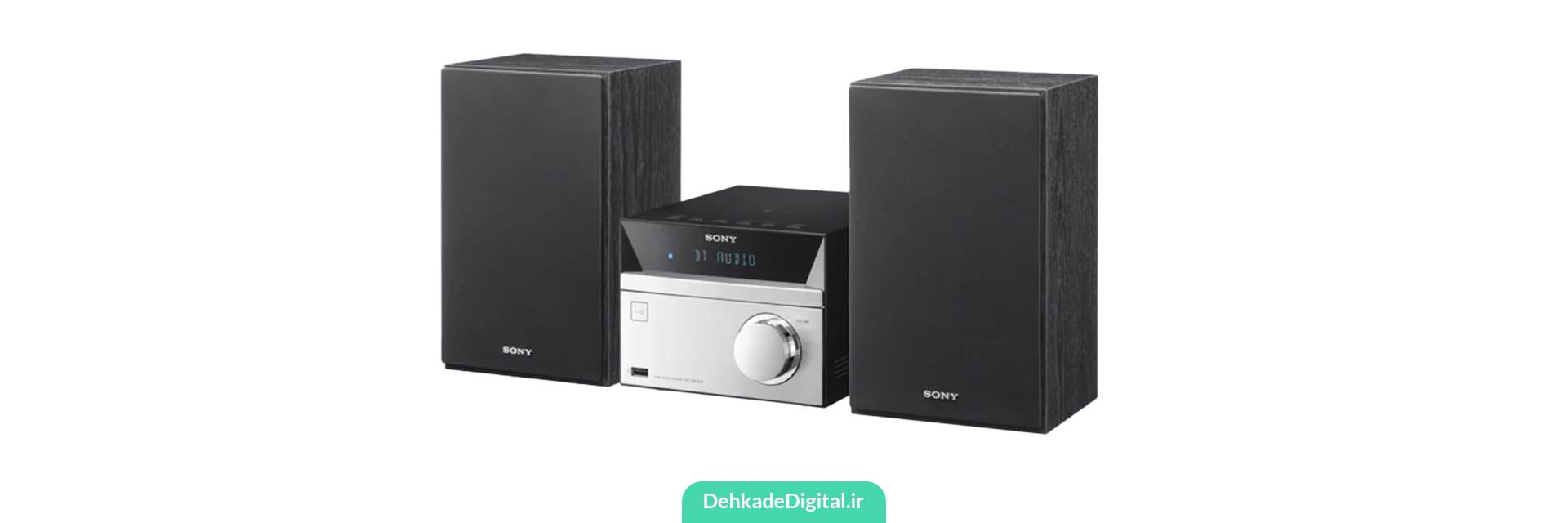 سیستم صوتی CMT-SBT20
