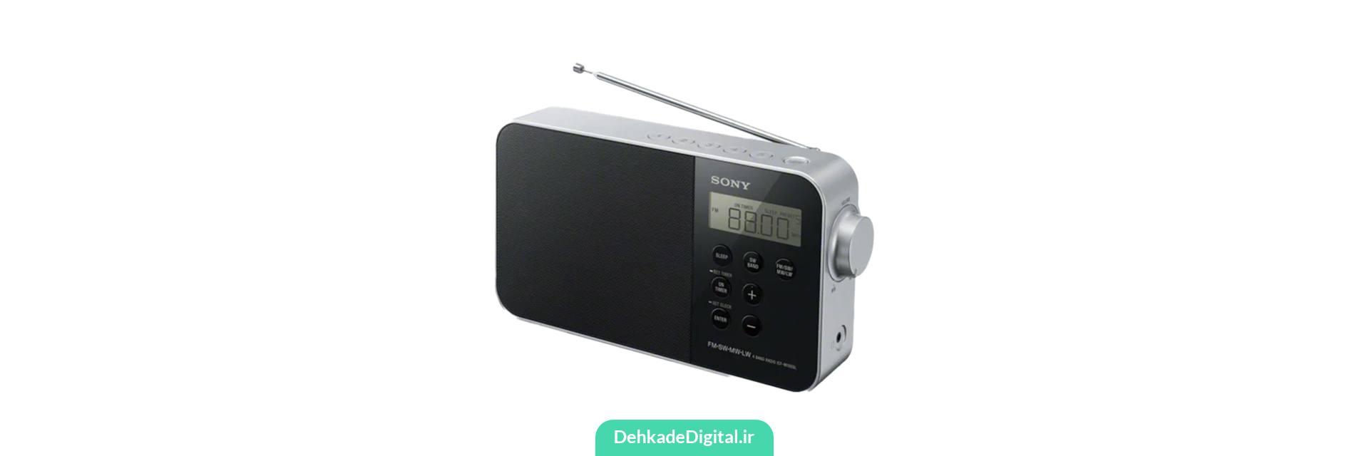 رادیو سونی ICF-M780SL
