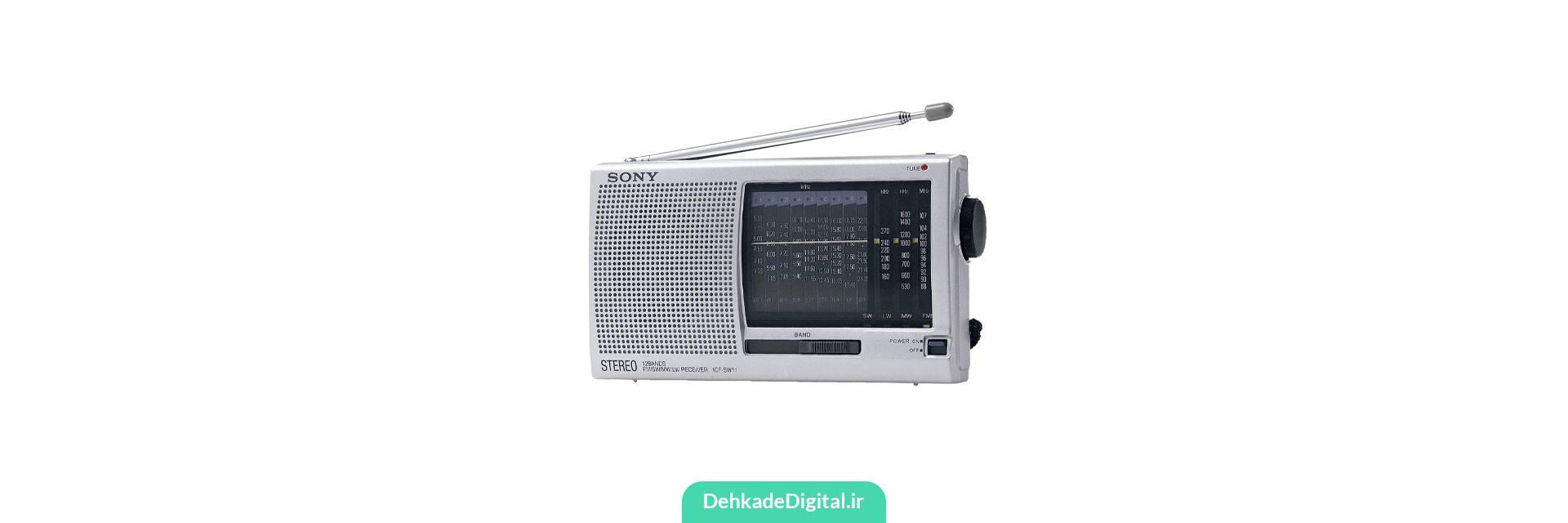 رادیو سونی ICF-SW11